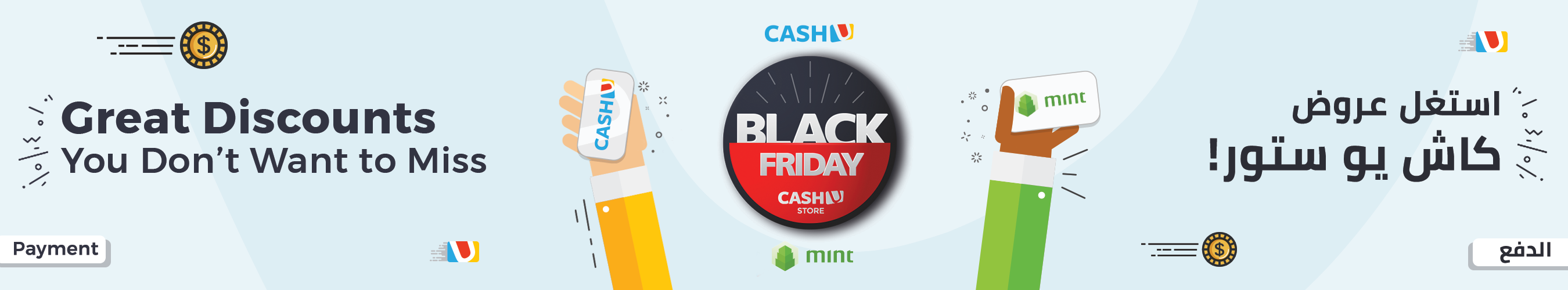 Black Friday Offers - Payment
