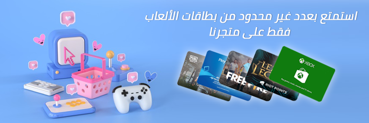 ecommerce and games