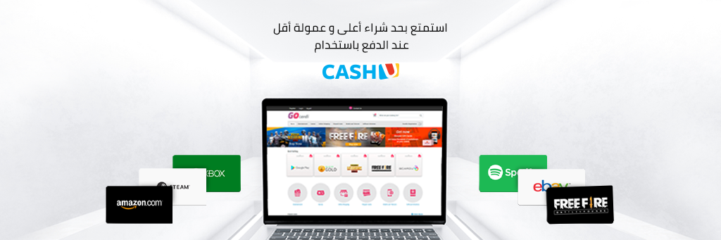 We Are Now Accepting CASHU